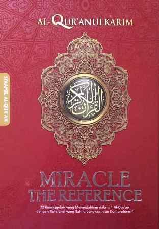 تحميل كتاب Syaamil Al-Quran - Miracle the Reference القرآن شامل (أندونيسي) تأليف تنزيل من رب العالمين pdf مجاناً | المكتبة الإسلامية | موقع بوكس ستريم